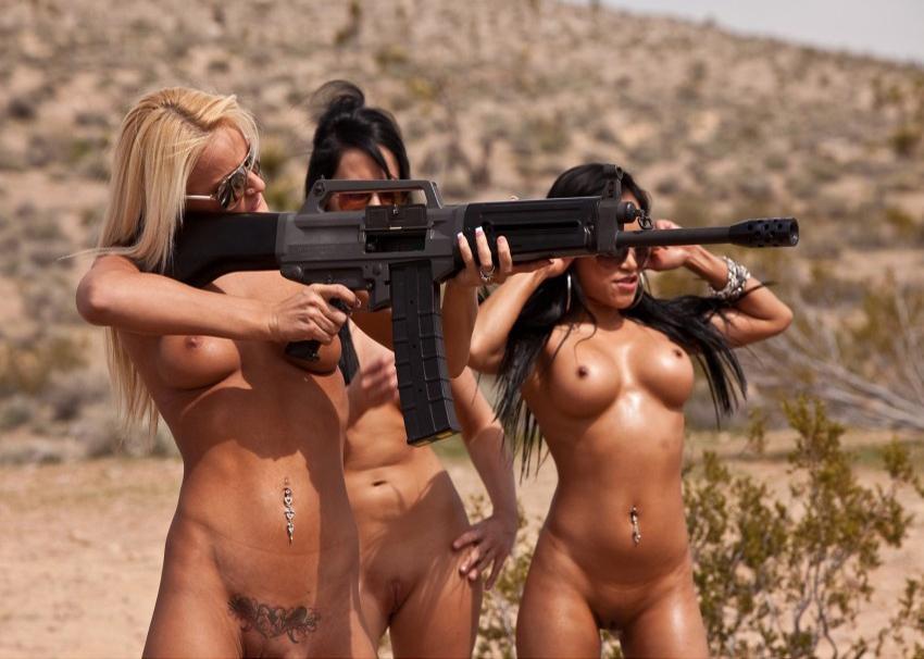 оружие порно фото