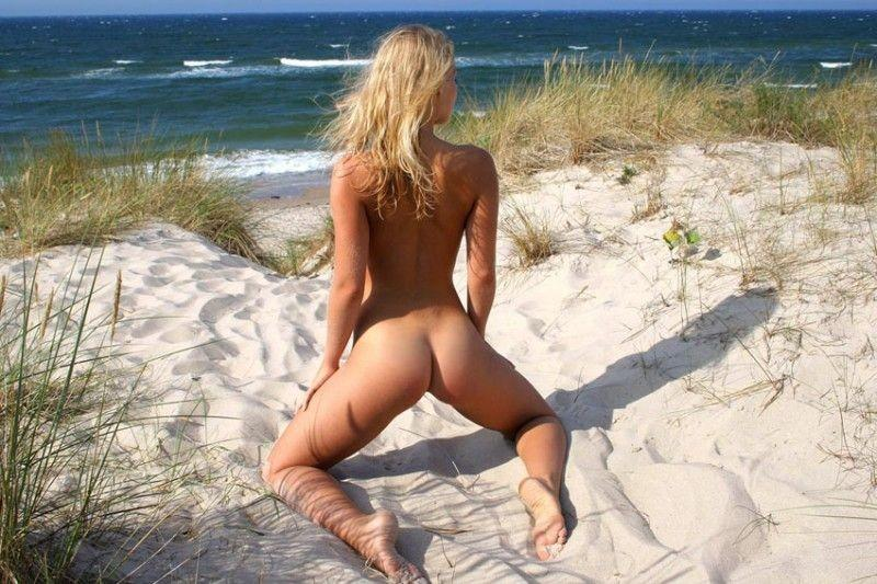 Naked girls on the beach. Part 1 - 15