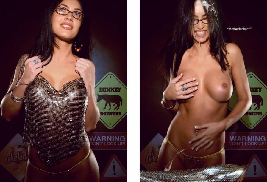 Megan Fox nude - photoshoped pics - 2